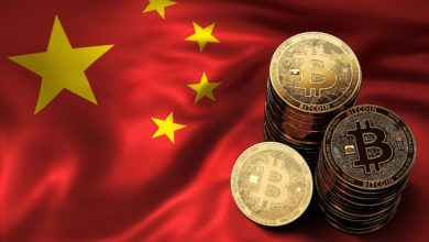 Photo of China to Integrate the Digital Currency to Its Banking System