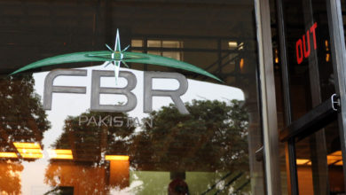 Photo of Banks to Share Customers' Real-Time Data with FBR