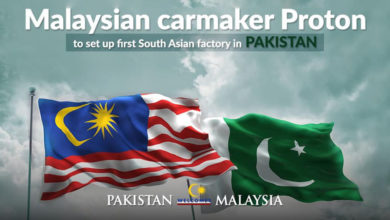 Photo of Malaysia Automakers to Start Manufacturing in Pakistan