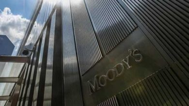 Photo of Moody Announces Pakistan as 'Credit Negative for Its Country Banks'