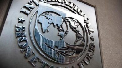 Photo of IMF to Announce a Tax Break to Business Affected by Coronavirus