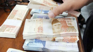 Photo of SBP to Ensure the Availability of Disinfected Cash and ATMs