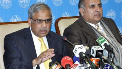 Photo of SBP Cuts Key Interest Rate by 2%