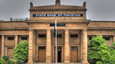 Photo of SBP to Revise the Current GDP Rate of 3%