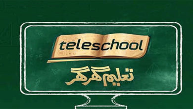 Photo of Teleschool Has Been Aired Today to Mitigate Educational Loss
