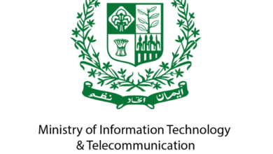 Photo of The Ministry of IT Approves 11 Projects worth Rs. 11.5 Billion