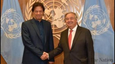 Photo of UN Supports PM Imran Khan's Appeal for Global Initiative on Debt Relief