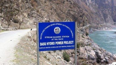 Photo of World Bank approves $700 million for Dasu Hydropower Project