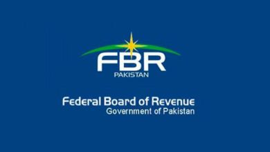 Photo of Beneficiaries of Voluntary Declaration of Domestic Assets Act of 2018 being questioned by FBR?