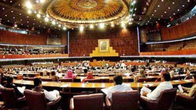 Photo of Finance Bill Executes through National Assembly
