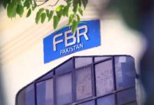 Photo of FBR Provides Tax Relief to Textile Sector at Import Stage