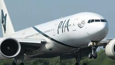 Photo of PIA Employees Being Offered Voluntary Separation Scheme