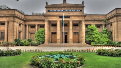 Photo of SBP Proposes to Obliterate Cash Withdrawal Tax from Banks