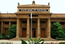 Photo of As Interest Rates Increase in FY20, Money Poured into Government Securities: SBP Data