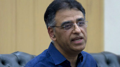 Photo of Development Budget Reduced by Rs170 Billion: Asad Umar