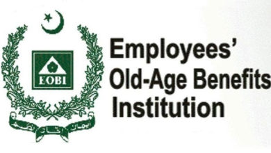 Photo of EOBI pension increases to Rs8,500; pensioners to get arrears