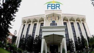 Photo of FBR Clarifies the Amendments to the Finance Bill 2020