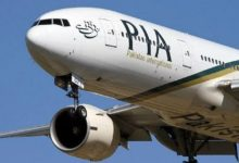 Photo of PIA Cancels Flights to Canada Due to COVID-19