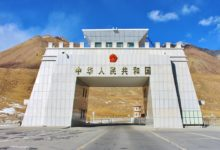 Photo of Pakistan, China Border May be Opened from 15th July