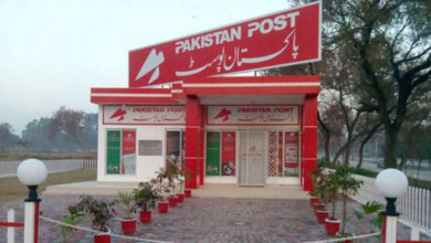 Photo of Pakistan Post's Revenue Increases by Rs. 7.9 Billion in The Last 2 Years