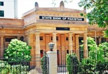 Photo of SBP Likely to Expects 1.5-2.5% Growth