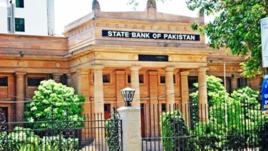 Photo of SBP to Issue Monetary Policy Rate on Monday