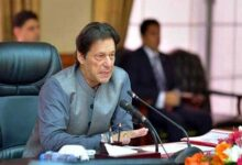 Photo of PM spells out 10-point action plan to avert economic collapse in developing countries
