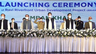 Photo of PM Inaugurates Rs. 5 Trillion Ravi Urban Development Project for Lahore