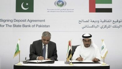 Photo of Pakistan, UAE Sign Anti-Money Laundering Agreement