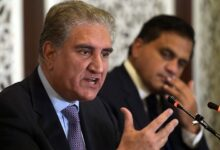 Photo of FM Qureshi to attend two-day OIC ministers' meet in Niger