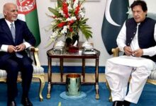 Photo of PM Imran Khan meeting with Afghan President Ashraf Ghani on Maiden Visit Today